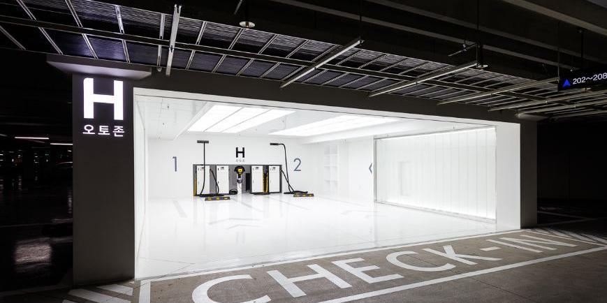 """""""현대건설, 아파트 지하주차장에 건식 세차공간 'H오토존' 만들어"""