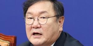 """""""김태년 """"윤석열은 권력기관의 민주적 통제라는 기본원리 이해부족"""