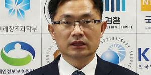 """""""추미애 서울남부지검장에 이정수 임명, 대검 기획조정부장에서 이동"""