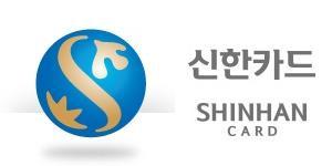 신한카드, 신생기업 지원 공로로 혁신금융부문 국무총리표창 받아