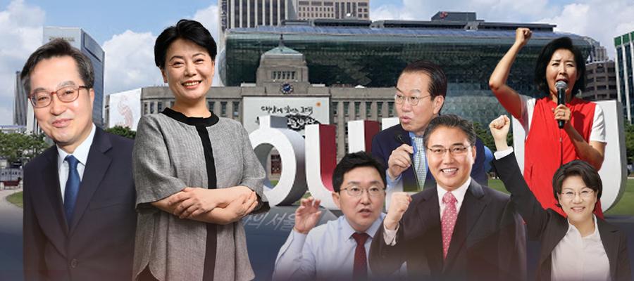 [이슈톡톡] 국민의힘 서울시장후보로 왜 김동연 윤희숙이 계속 떠오르나