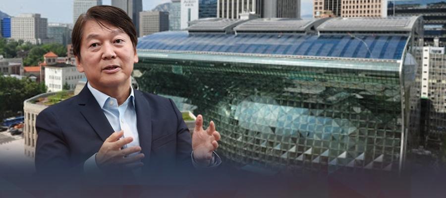 [이슈톡톡] 안철수 선택이 다가온다, 서울시장 대선주자 국민의힘과 통합