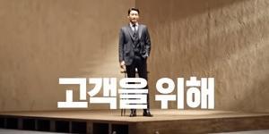 신한은행 배우 조승우 등장 광고영상 2편의 유튜브 조회 720만 넘어서