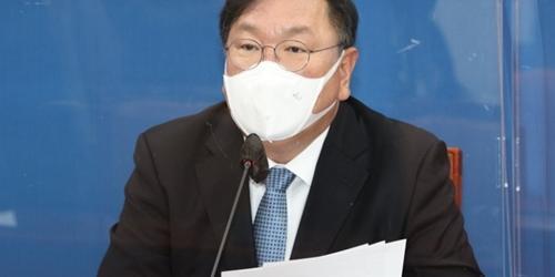 """김태년 """"공수처 출범은 민주당의 확고한 입장, 좌고우면 않겠다"""""""