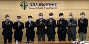 """""""경제사회노동위, 공공기관에 노동이사제와 직무급제 도입 노력 합의"""