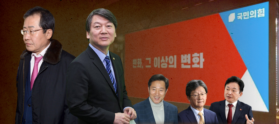 [이슈톡톡] 홍준표, 안철수, 원희룡, 유승민, 오세훈, 보수 군계일학 되고 싶다