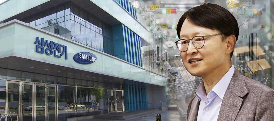 [CEO&주가] 삼성전기 주가 신기록 가나, 경계현 적층세라믹콘덴서 임기응변