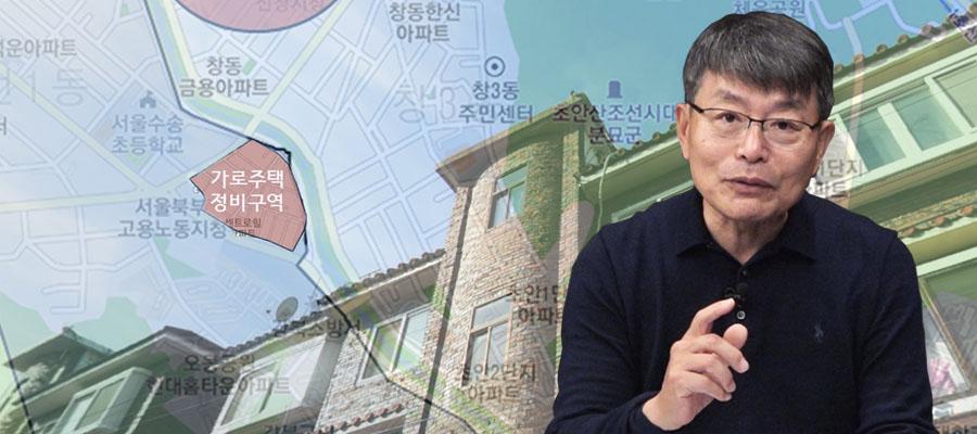 [장인석 착한부동산] 서울 강북구 번동 삼박자 갖췄다, 투자결과 충분히 얻을 곳