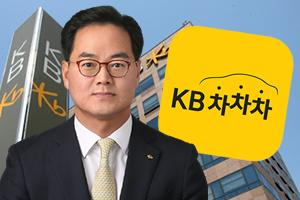 KB캐피탈 실적 급성장에 신사업 진출도 본격화, 황수남 연임 힘받아