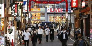 """""""일본 코로나19 하루 확진 2030명으로 급증, 중국 지역감염 2명 나와"""