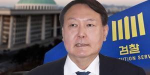 """""""윤석열 대선주자 지지율 24.5%, 이낙연 22.5% 이재명 19.1%"""