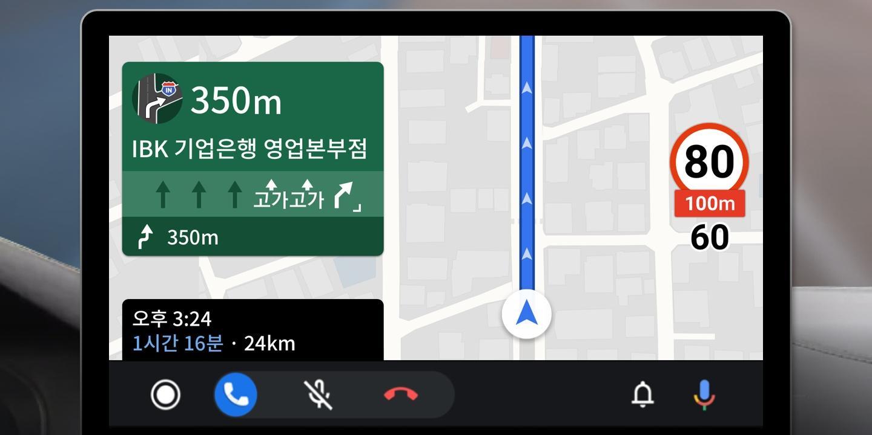 """SK텔레콤, 티맵 기능을 자동차 스크린에서 바로 사용하는 서비스 추진"