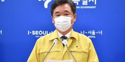 """""""서울시 5일부터 방역 강화, 오후 9시 이후 멈춤과 절반 재택근무 실시"""