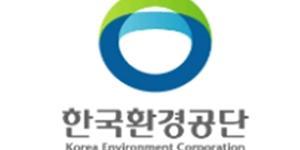 """""""환경공단 인사혁신 우수사례 국무총리상 받아, 장준영"""