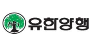 """""""유한양행, 지속형 비만치료제 신약의 전임상 결과를 국제학회 발표"""