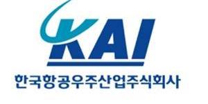 """""""한국항공우주산업 16억 규모 이메일 무역사기 당해, 경찰수사 착수"""