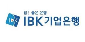 """""""IBK기업은행, 특별대출 소상공인에게 대출기간 비대면 연장서비스"""