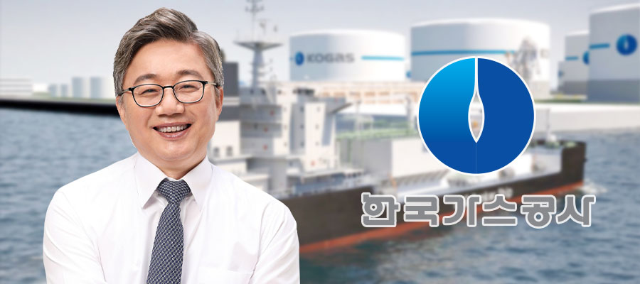 [곽보현CEO톡톡] 가스공사 친환경 타고 코로나19 넘고, 채희봉 사업재편