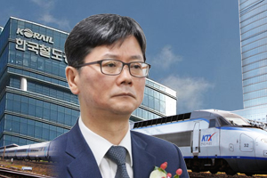 [오늘Who] 한국철도 해마다 중대재해, 손병석 안전대책 발등에 불