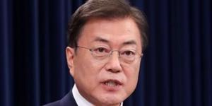 """""""문재인 """"코로나19 극복하고 선도국가로 도약하는 2021년 만들겠다"""""""