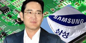 """""""이재용 파기환송심 18일 선고, 삼성 시스템반도체 어떻게 되나 긴장"""
