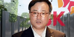 """SK 주식 매수의견 유지,"