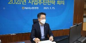 """NH농협생명 전략회의 열어, 김인태"