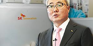 """SK이노베이션 주식 중립으로 하향,"