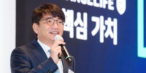"""""""오렌지라이프 영업전략회의 열어, 이영종 """"디지털 변화를 기회로"""""""