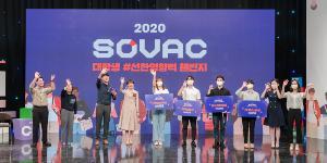 """""""SK그룹, 플라스틱문제 해결방안 모색하는 온라인행사 27일 열어"""