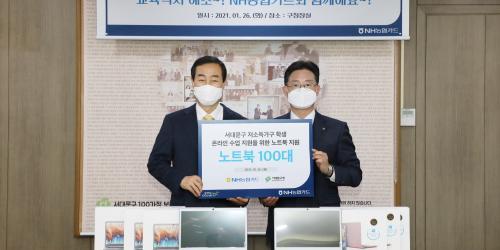 """""""NH농협카드, 서울 서대문구 저소득가구 학생 100명에 노트북 기증"""