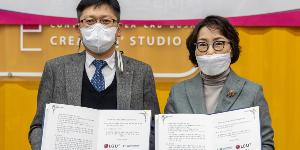 """LG유플러스, 부산정보산업진흥원과 5G 위치추적시스템 고도화 추진"