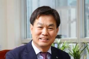 [Who Is ?] 김진균 Sh수협은행 행장