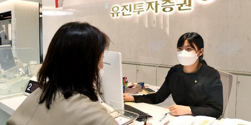 """""""유진투자증권, 비대면 특화 자산관리 점포 '분당WM센터' 열어"""