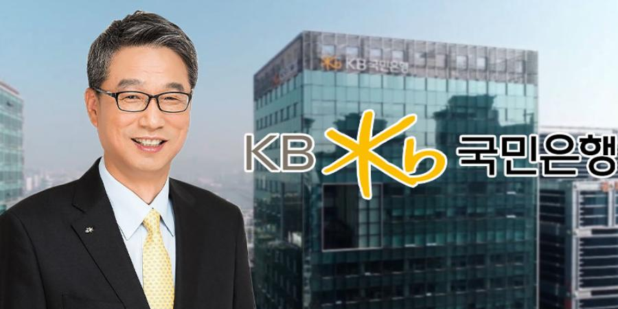 """""""KB국민은행 작년 리딩뱅크 지켜, 허인 올해 새 성장동력 발굴 적극"""