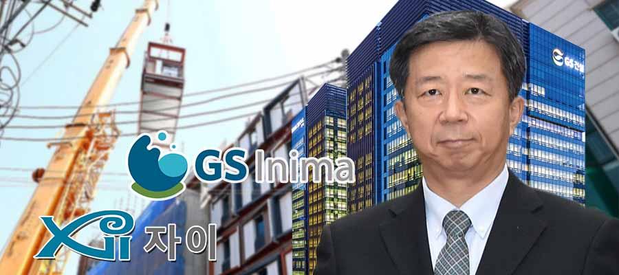[CEO&주가] GS건설 주가 한번 더 뛰나, 임병용과 허윤홍 신사업에 달렸다