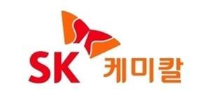 """""""SK케미칼 이사회 아래 인사위원회와 ESG위원회 신설,"""