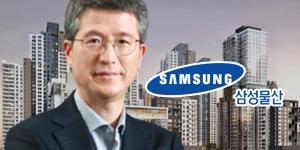 """""""삼성물산, 한화종합화학 지분 매각대금으로 신사업 구체화 가능성"""