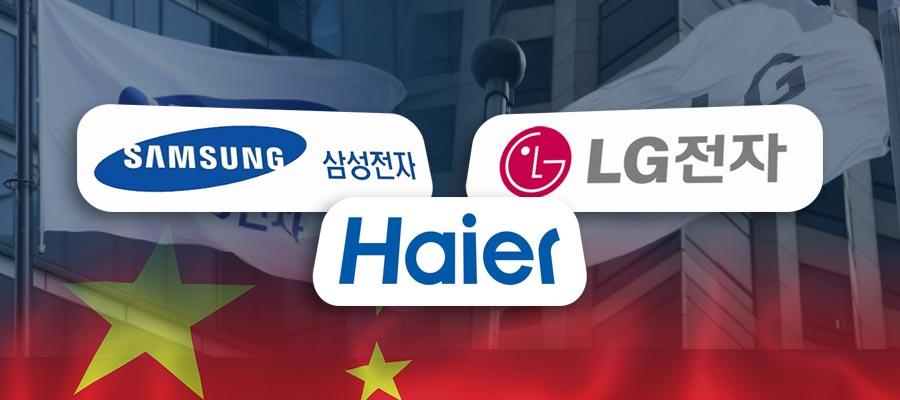 [톡톡why] 중국 가전 맹공, 삼성전자 LG전자 '프리미엄 한국시대' 지킬까