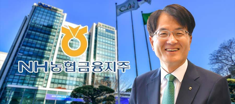 [곽보현CEO톡톡] NH농협금융 회장 내부승진 전통 되나, 손병환 성과에 달려