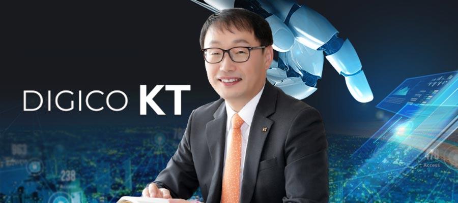 [이슈톡톡] 플랫폼 KT 중간지주사체제로 가닥, 구현모 인수합병으로 키운다