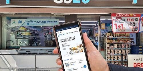 """""""GS리테일 편의점 GS25 구독서비스 확대, 더팝플러스생리대 내놔"""