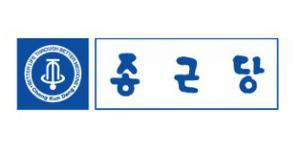 """""""종근당, 코로나19 치료제의 국내 임상3상을 식약처 승인받아"""