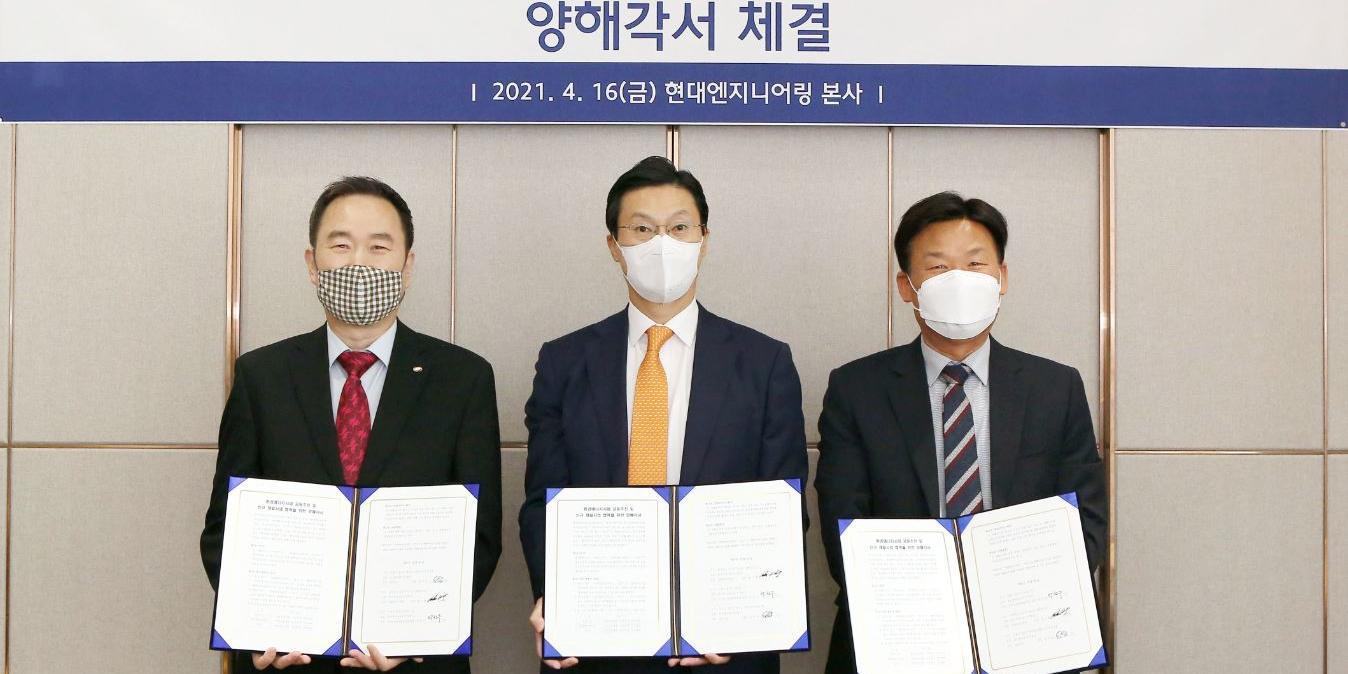 """""""현대엔지니어링, 한국전력기술 보국에너텍과 환경에너지사업 추진"""