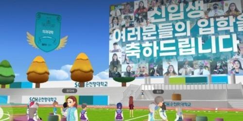 """""""SK텔레콤 메타버스시대 반갑다, 5G 가상현실 콘텐츠로 수익 낼 기회"""