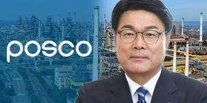 """""""포스코 영업이익 올해 정점 찍나, 업황 좋지만 철광석 가격 상승은 변수"""