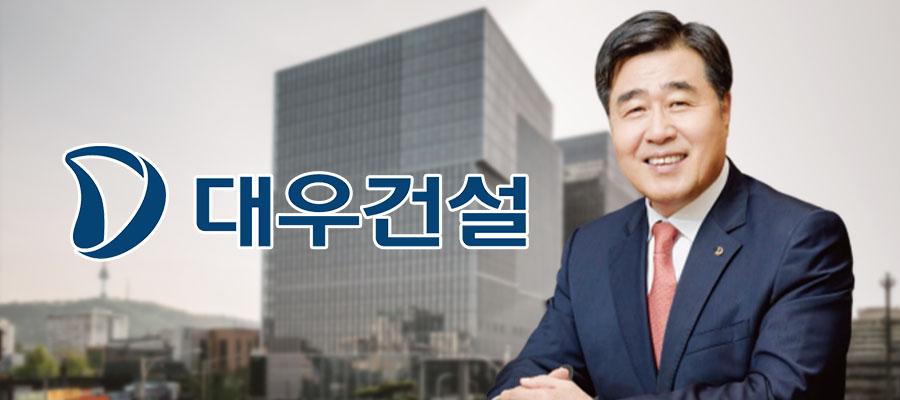 [곽보현CEO톡톡] 김형 대우건설을 매력적 매물로, 인수후보 누구인가