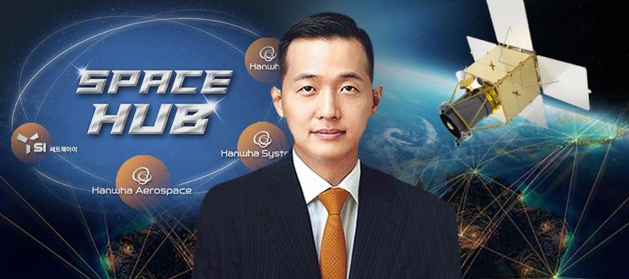 [이슈톡톡] 우주로 가는 한화그룹, 김동관 쎄트렉아이 다음 인수대상은