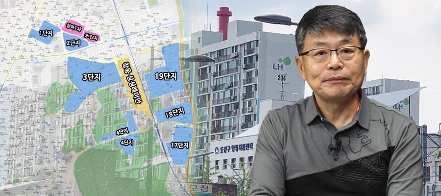 [장인석 착한부동산] 서울 창동 주공과 상아아파트 뜨겁다, 투자가치 뜯어보기