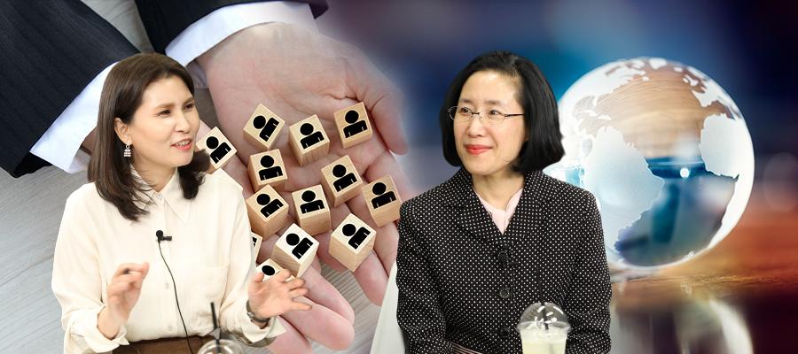[자비스-22회] 커리어케어 좌담, 외국기업 인사임원이 짚은 장점과 단점